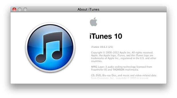 Itunes 10.6 скачать бесплатно - фото 10