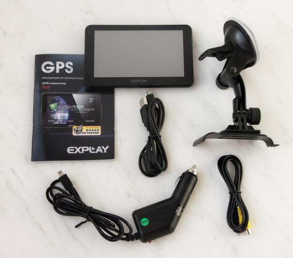 скачать программу для навигатора explay gps rs5