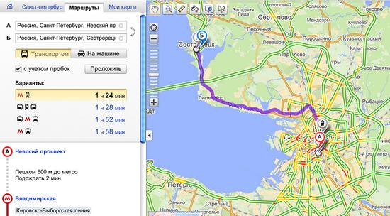 карта Большой Москвы,