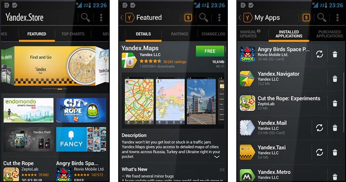 Yandex Приложения Для Android img-1