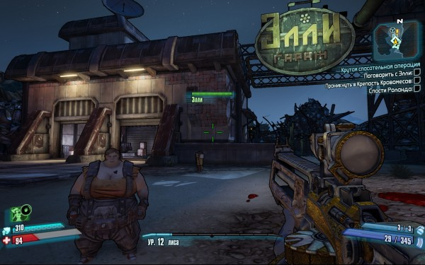 Downlaod Free Game PC Borderlands 2 Full Version - Game Point