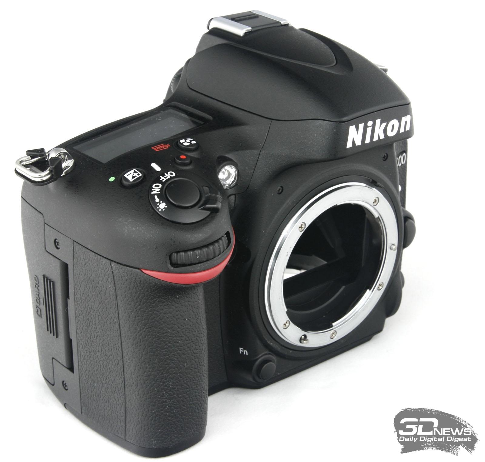 Nikon D600 Raw Converter