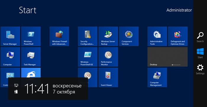 Виртуальный сервер windows обзор русские сайты для создание сайтов беспла