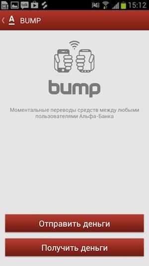 Программа Перевода Интерфейсов