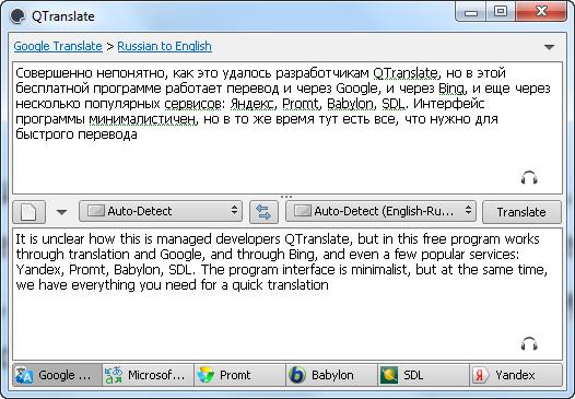 программы для перевода текстов - фото 2