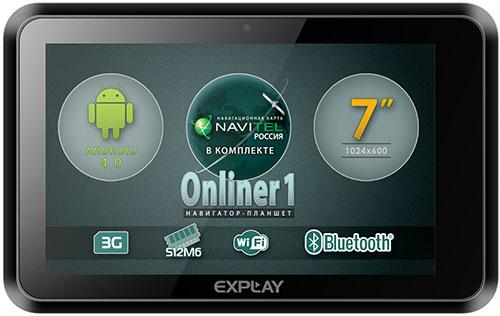 Explay Onliner 1 — планшет, навигатор и видеорегистратор в одном лице