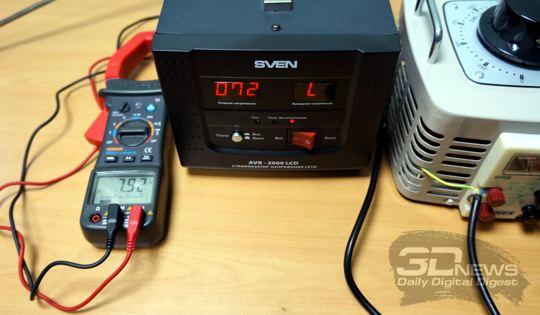 SVEN AVR-2000 LCD,