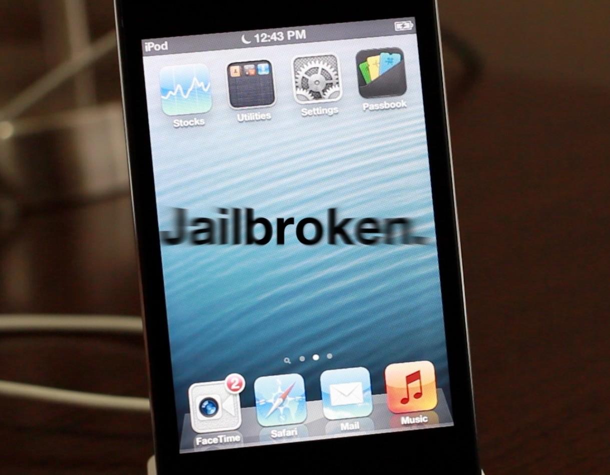 Новый инструмент взлома позволяет разблокировать все устройства