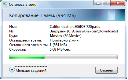 Передача данных на Explay Infinity II через интерфейс USB