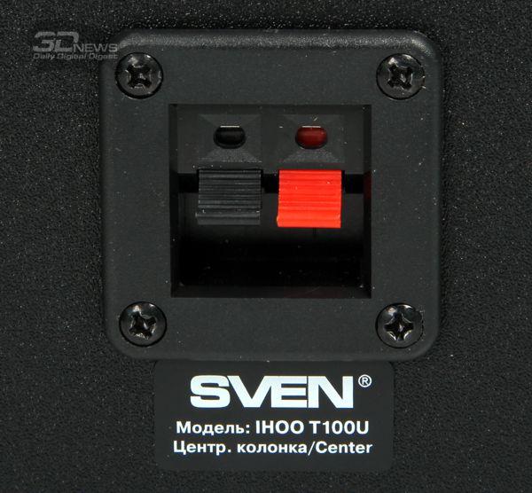 Мультимедийная 5 1 канальная акустика Sven Ihoo T100u