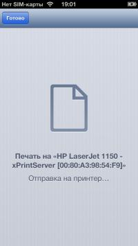 Bonjour For Windows Windows 7 64