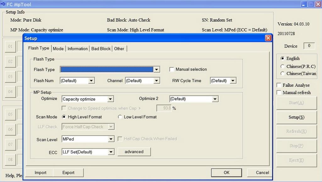 программы для ремонта флешек и карт памяти