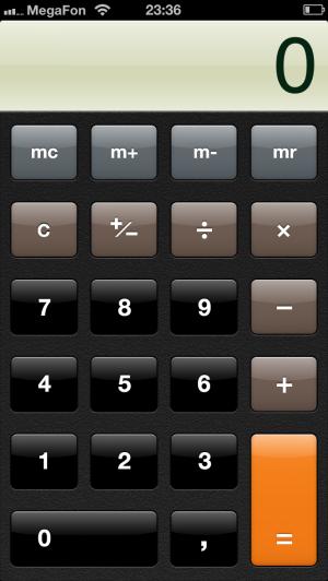 ...добавил iOS 7 немного очков сверх того, что получила iOS 6. Однако этот результат можно списать...