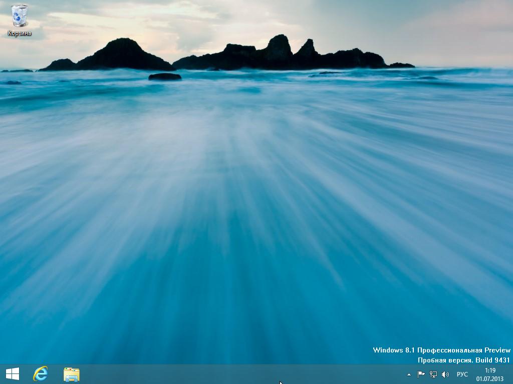 Рабочие Столы Для Windows 8.1 - фото 7