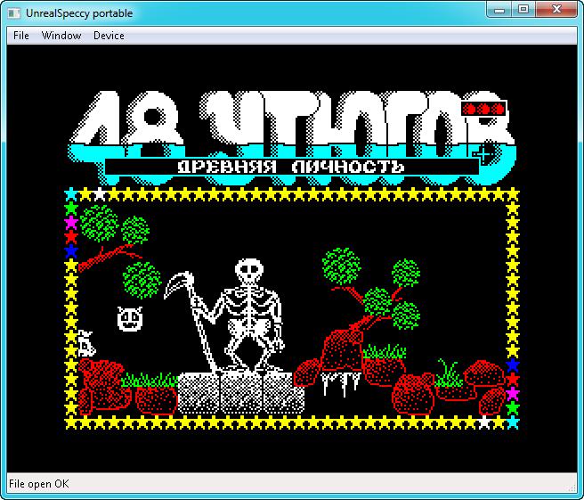 Zx Spectrum Эмулятор для Windows 7