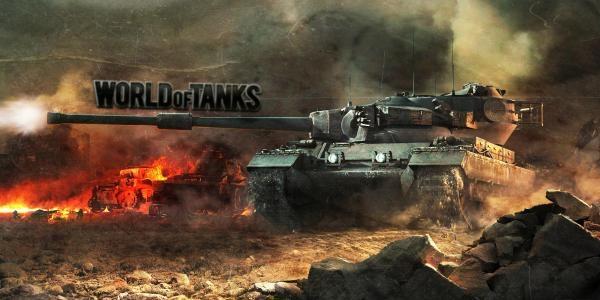 игра xbox танки