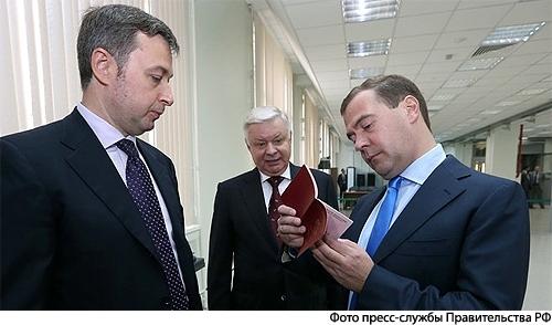 В 2016 году россияне получат электронные паспорта