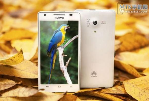 Huawei анонсировала водонепроницаемый смартфон Huawei Honor 3