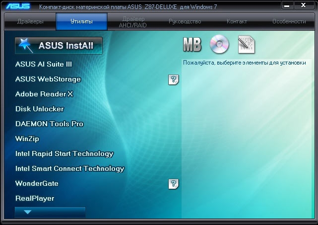 ASUS Z87 Deluxe configuration 4