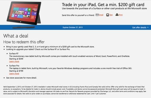 Магазины Microsoft принимают подержанные iPad в обмен на подарочную карту номиналом $200