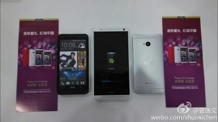 Фото фаблета HTC One Max со сканером отпечатков