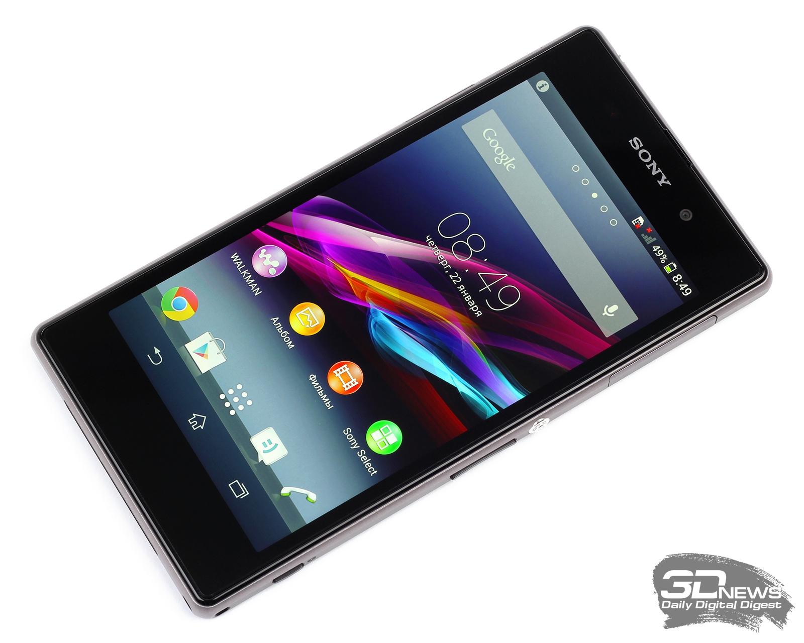 Sony Xperia Z1 (черный) характеристики, техническое ...