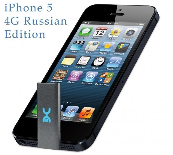 iPhone 5 был начисто лишен поддержки российских сетей LTE