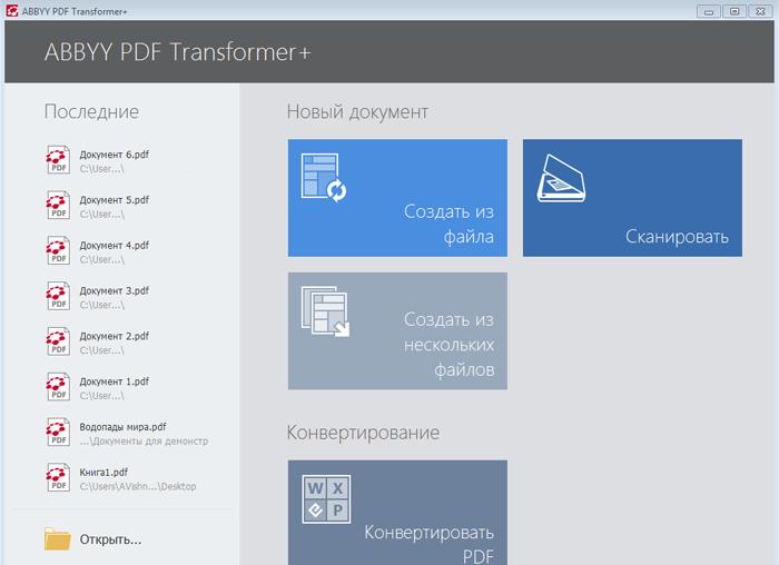 Gratis Abbyy Pdf Transformer 2.0