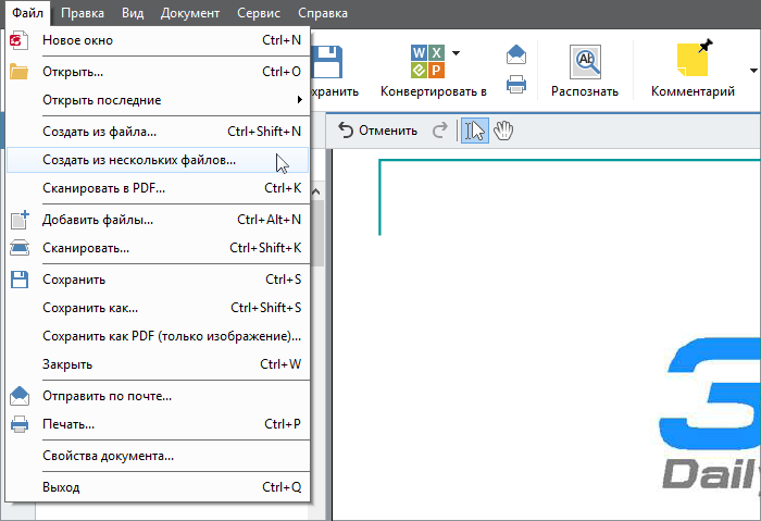 Как редактировать pdf документ.