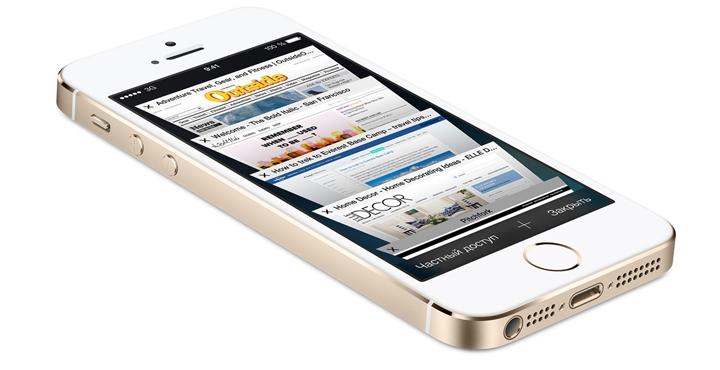 Iphone цена евросеть
