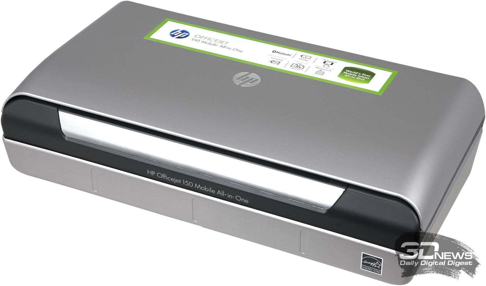 Фотобумага HP A4 210x297мм 180г/м2 двухсторонняя для струйной печати матовая Q6592A