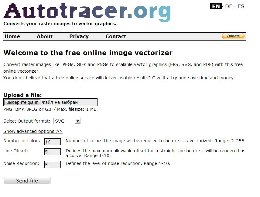 как перевести изображение в векторный формат