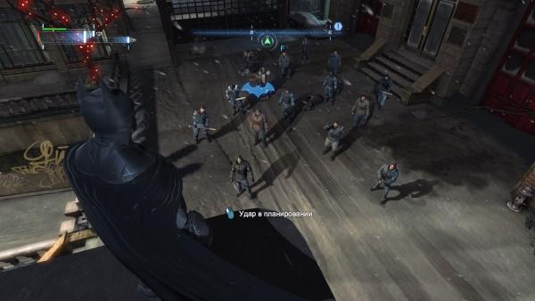 Забавная картина — копы и бандиты прекратили разборки, чтобы вместе побить Бэтмена. Ну-ну...