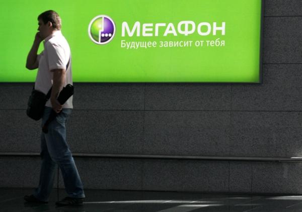 «МегаФон» ужесточает правила
