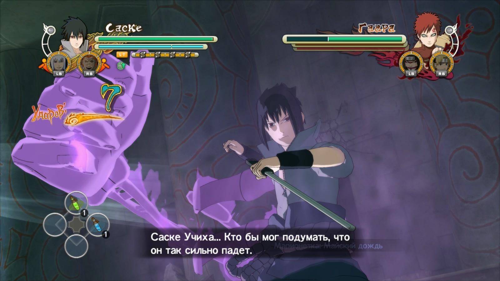 Naruto Shippuden: Ultimate Ninja Storm 3 Full Burst — пафос и превозмогания. Рецензия