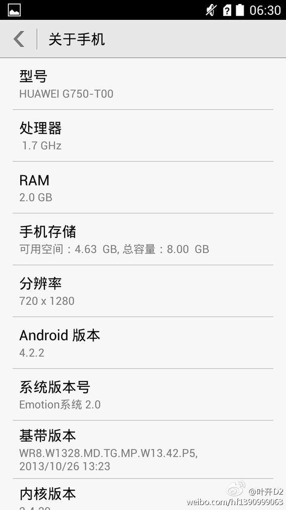 Huawei G750   новый фаблет от Huawei на 8 ми ядерном MT6592