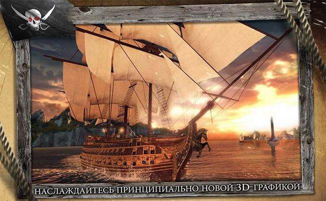 Вышла игра Assassin's Creed Pirates для iOS и Android