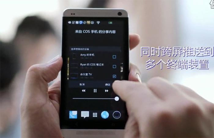 китайская операционная система для пк - фото 9