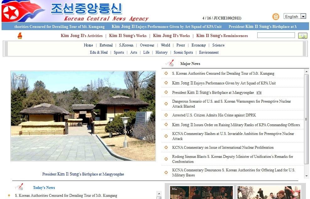 www.northkoreatech.org