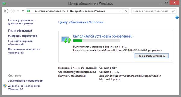 Сервис пак 3 для windows 7 скачать бесплатно 64 - ea