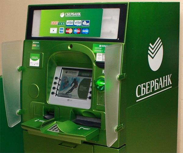 Обслуживание карт УЭК возможно только в банкоматах с логотипом платежной системы ПРО100. Ожидается, что именно станет основой для национальной платежной системы в России