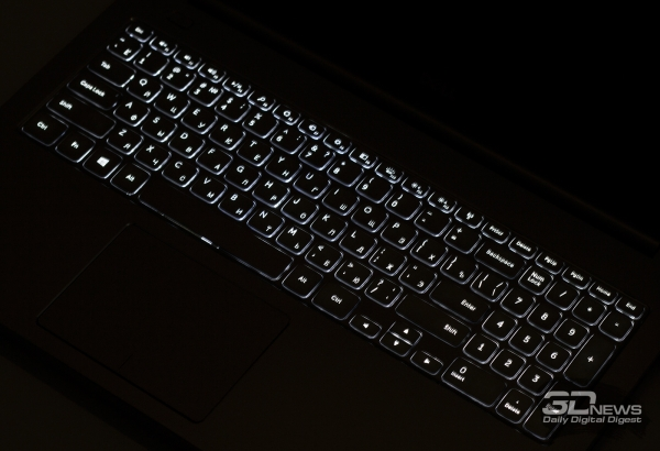 Dell Inspiron 7537: keyboard backlight