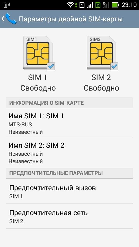 Как сделать двойное на смартфоне