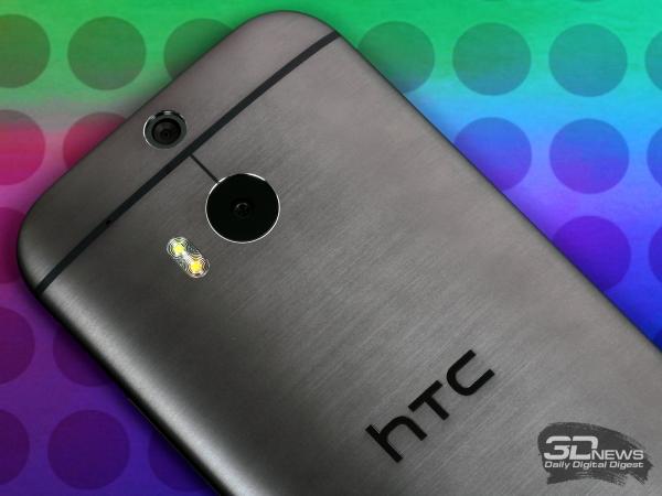HTC One M8 dual rear camera