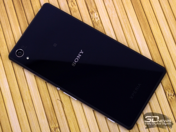 Sony Xperia Z2: back view