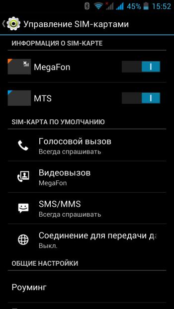 Как сделать интернет на android