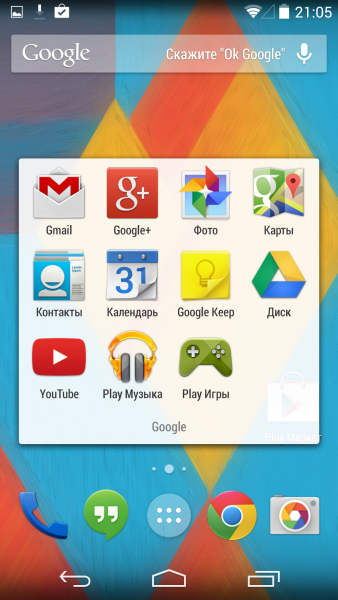 Android L - Версия 5.0 Мир Android  - sm.folder-444.600