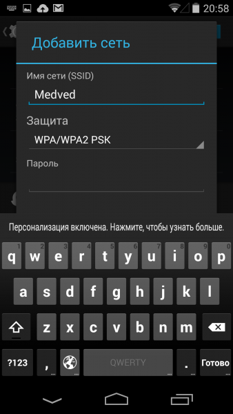 Android L - Версия 5.0 Мир Android  - sm.keyboard-444.600