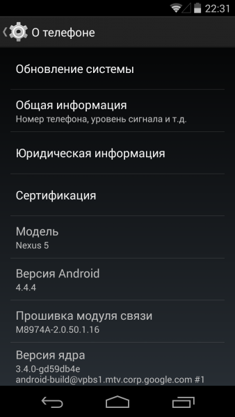 Android L - Версия 5.0 Мир Android  - sm.sysinfo-444.600