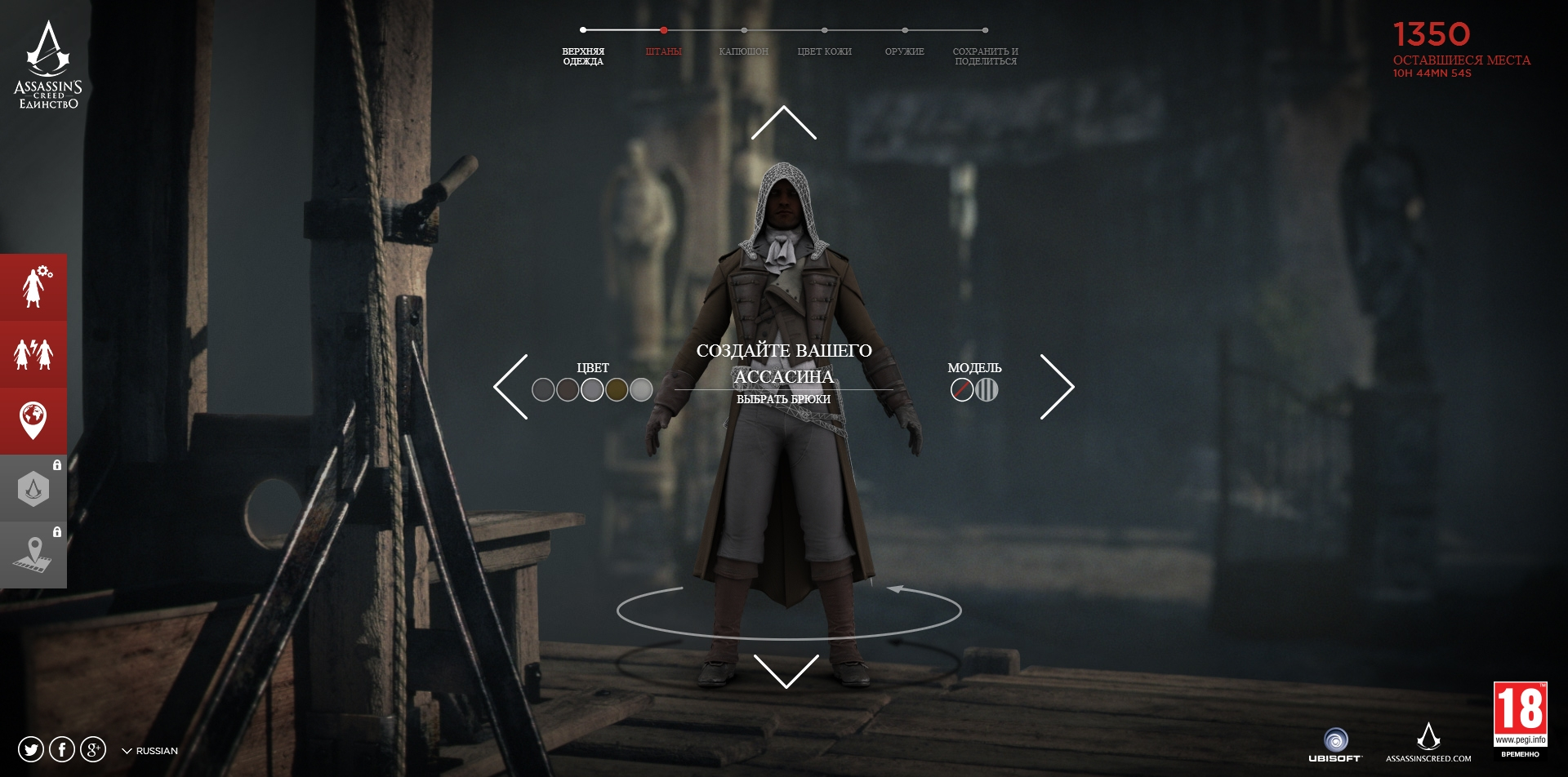 Assassin s creed character mods erotica thumbs